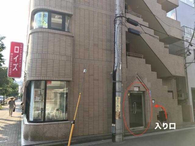 店舗が入っているビルに到着します。1階に「ロイズ」の赤い看板が見えます。ビル入り口を入りエレベーターで2階に上がってください。